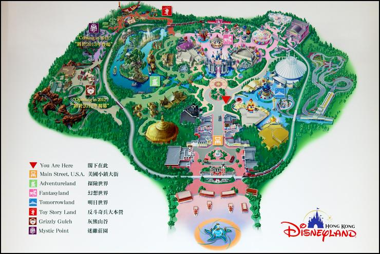 خريطة ديزني لاند هونج كونج ويكي عربي